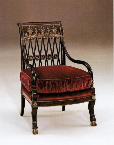 659 ARM CHAIR
